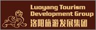 洛阳旅游发展集团